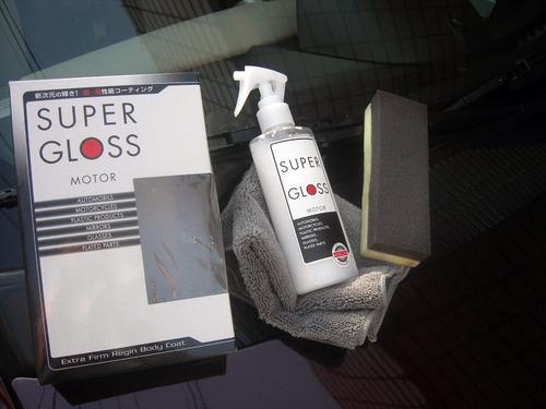 superglo-02