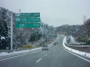 広島 026