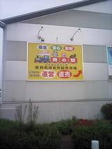 DCSA9275