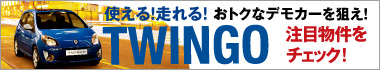 ren_japan_cban1004o01