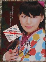 TOKYO GIRL1