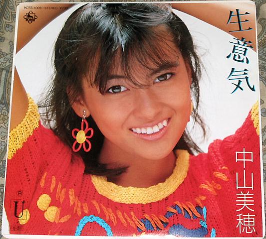 歌手でもある中山美穂