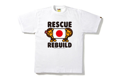 baby-milo-rescue-and-rebuild-charity-tee