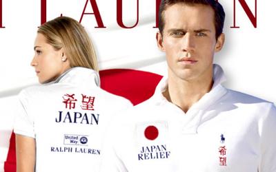 Ralph Lauren Japan Hope Polo Shirt