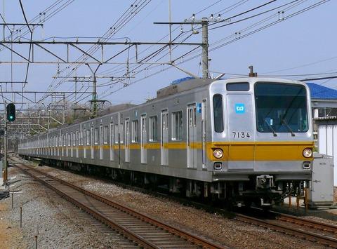 TokyoMetro_Type_7134