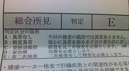 asada hiroyuki.com-dok1