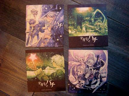 asada hiroyuki.com-memoca01