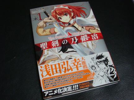 asada hiroyuki.com-yama01