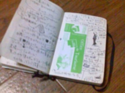 asada hiroyuki.com-techo002