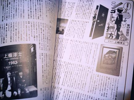 2014-09-18-01-47-06