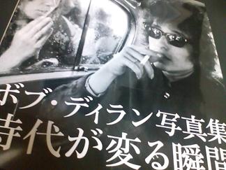 asada hiroyuki.com-ama-002