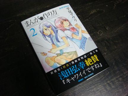 asada hiroyuki.com-aurisan