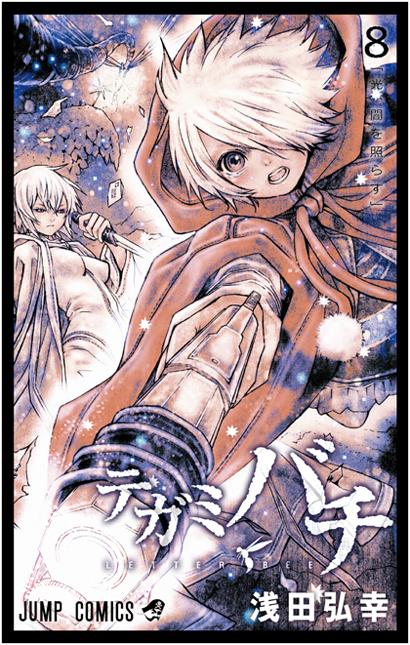 asada hiroyuki.comhatikann02