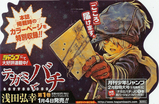 asada hiroyuki.com-han1
