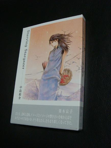 asada hiroyuki.com-tanka1