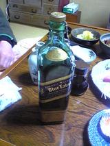 joni_blue