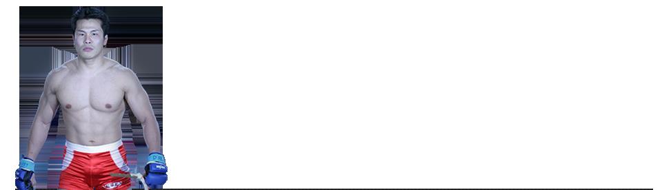 U-FILE CAMP