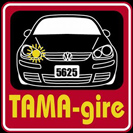 TAMA-gire