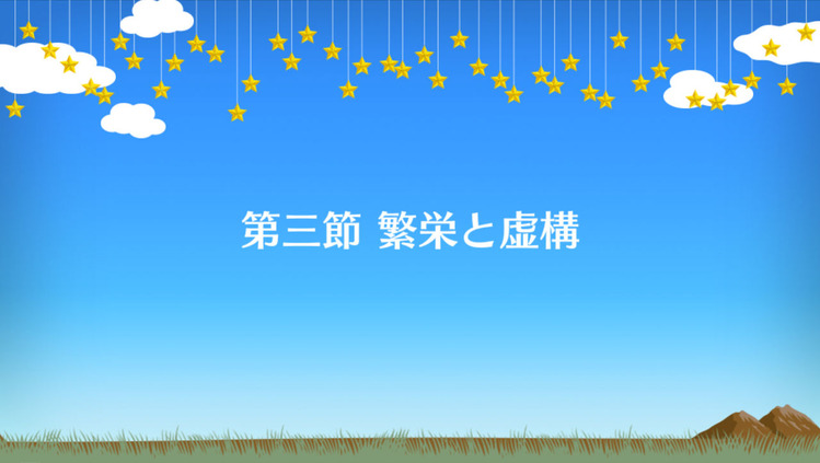 20170807_3