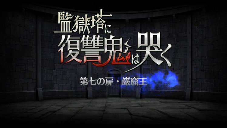 20160324_7