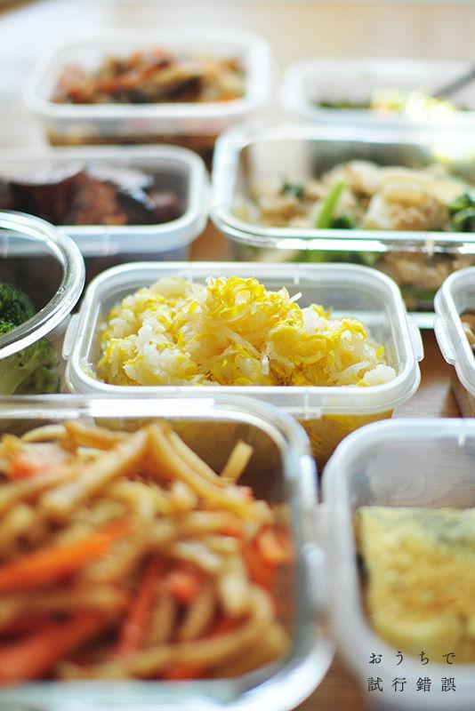 菊花とお料理