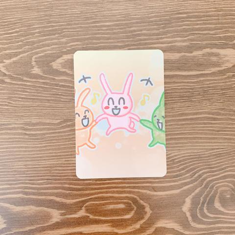 魔法のピットインカード