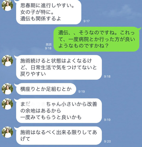 IMG_8183