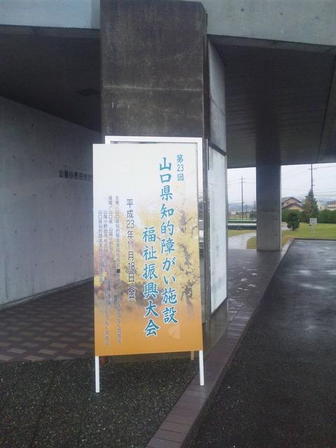 SBSH07481