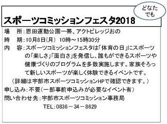 20180905_06