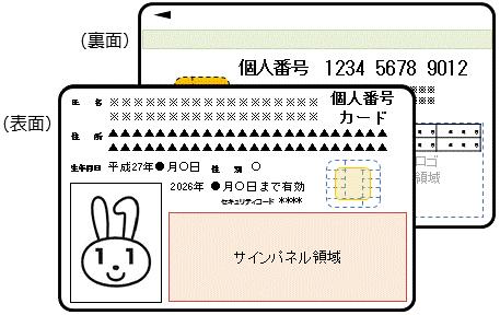 20150409_03