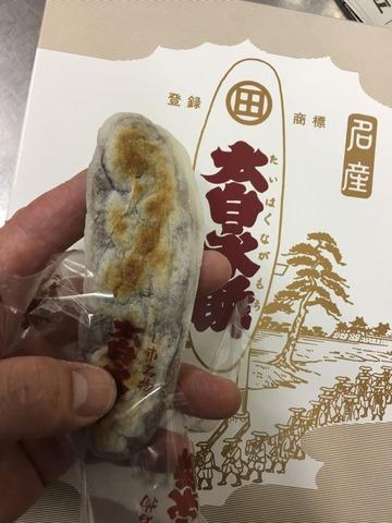 a-nagamochi