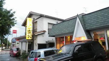 tomiko-kanban