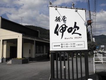 NCM_0208