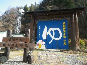 noren-kamakura