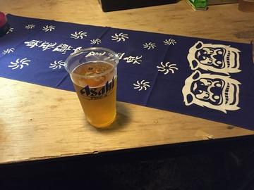 a-beer
