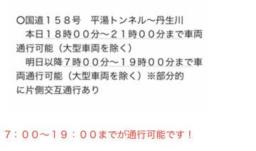 F93EF322-0608-4207-A6B7-538326D4930E