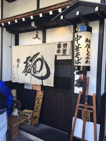 a-sirakawa