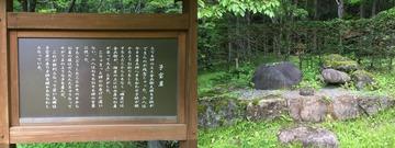 kodakaraiwa