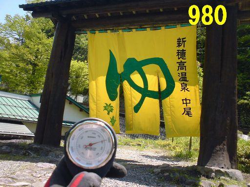5dbb4988.jpg