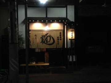 sirakawa00