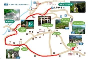 ukairo map