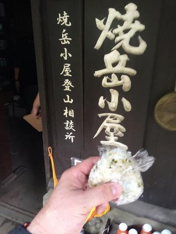 a-onigiri