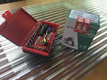 a-battery