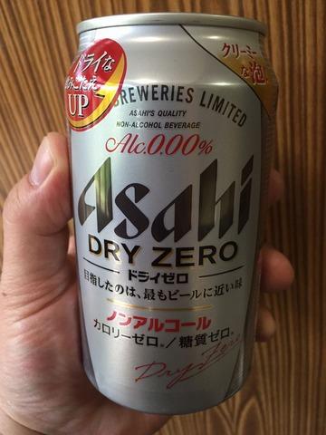 a-beer2