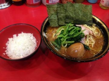 ra- yosimuraya1