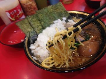ra- yosmuraya