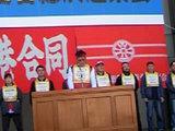 07年11月集会韓国代表
