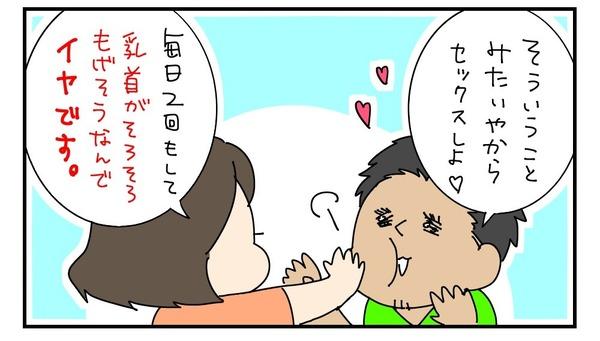 20170411_4