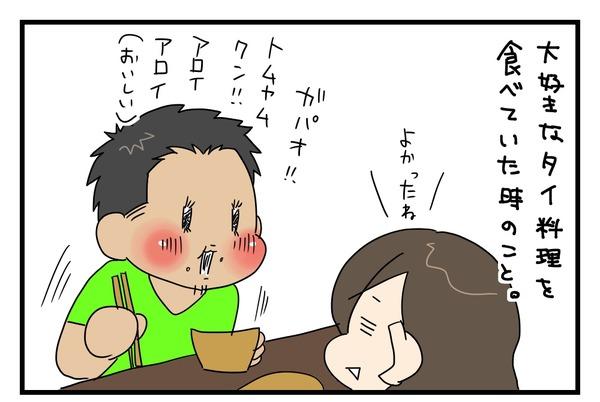 20170509_1