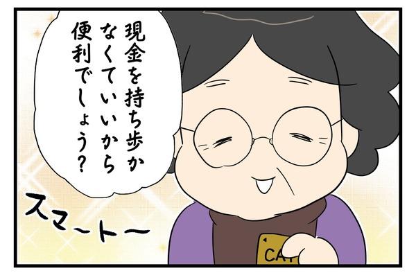 20190108_3